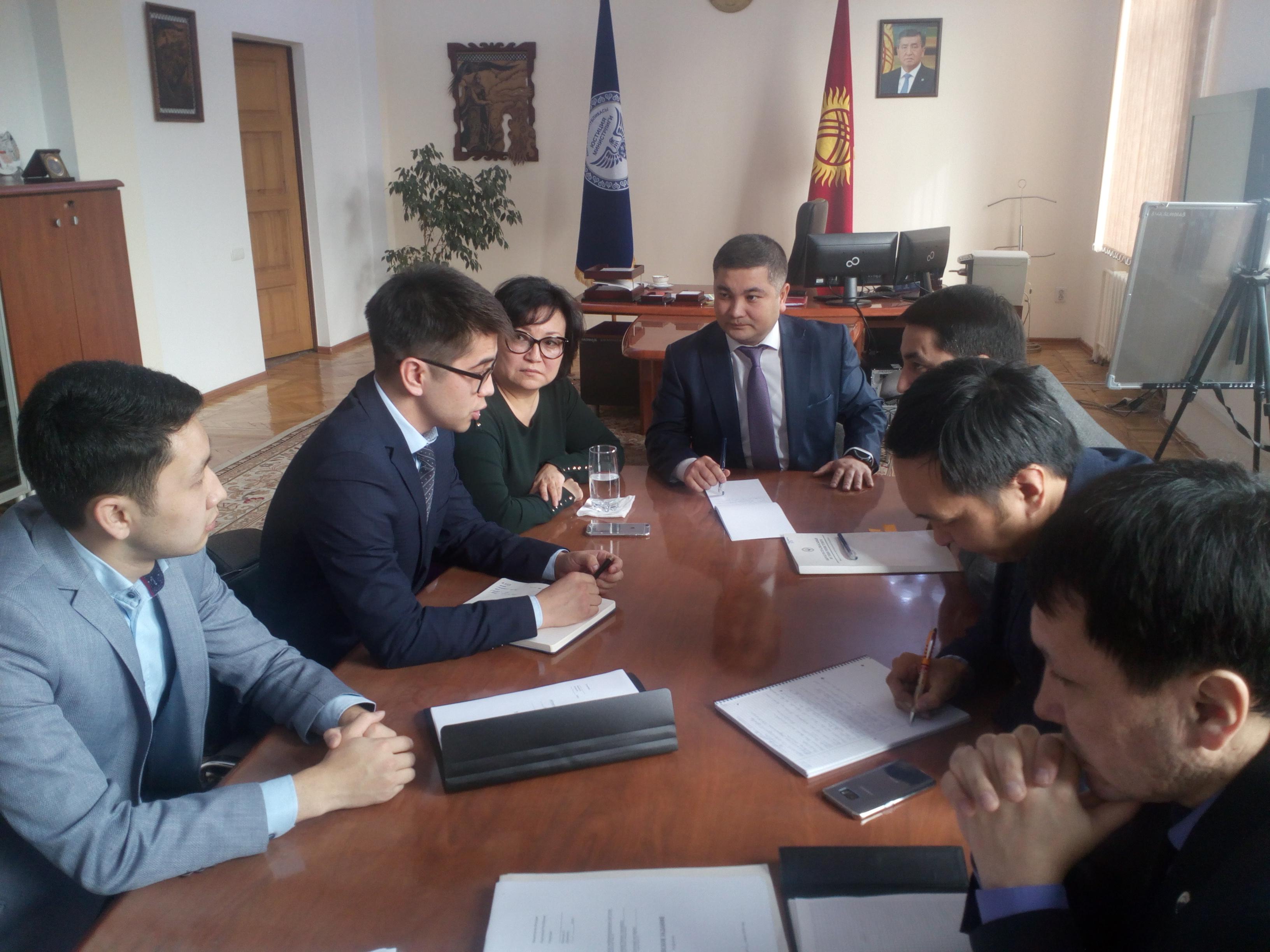 Уран Ахметов дал поручение профильным управлением ускорить процесс реализации автоматизированной информационной системы «Электронный нотариат»