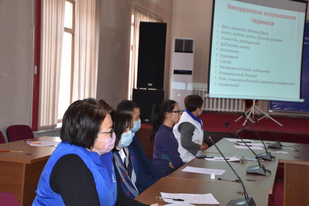В Министерстве юстиции Кыргызской Республики проведен тренинг о правах инвалидов и корректное использование терминологии в данной области