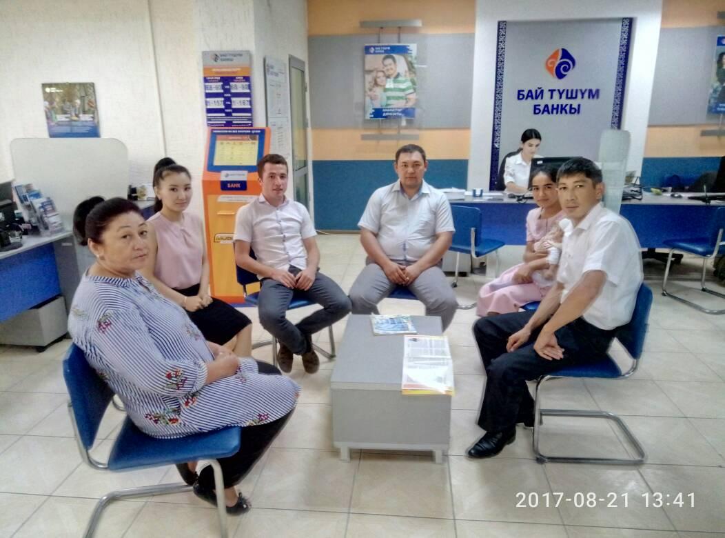 В Кара-Суйском районе Ошской области проведен праворазъяснительный семинар для работников банковской системы