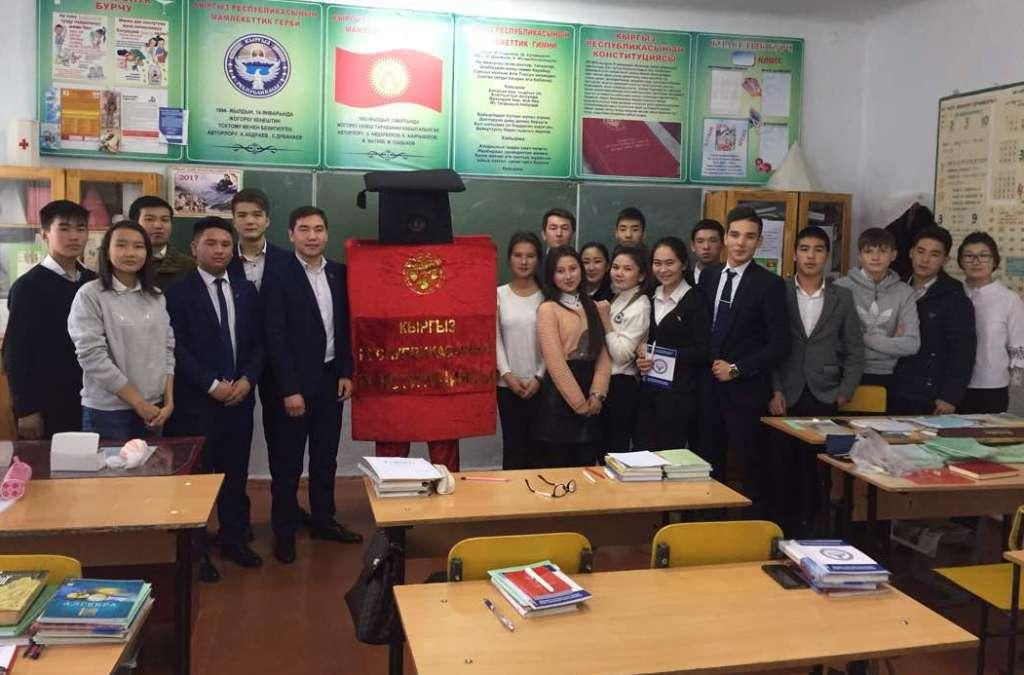 Кыргыз Республикасынын Юстиция министрлигинин кызматкерлери 10-11-класстарынын окуучуларына «Мен жана Конституция» темасына лекция ѳткѳрүштү
