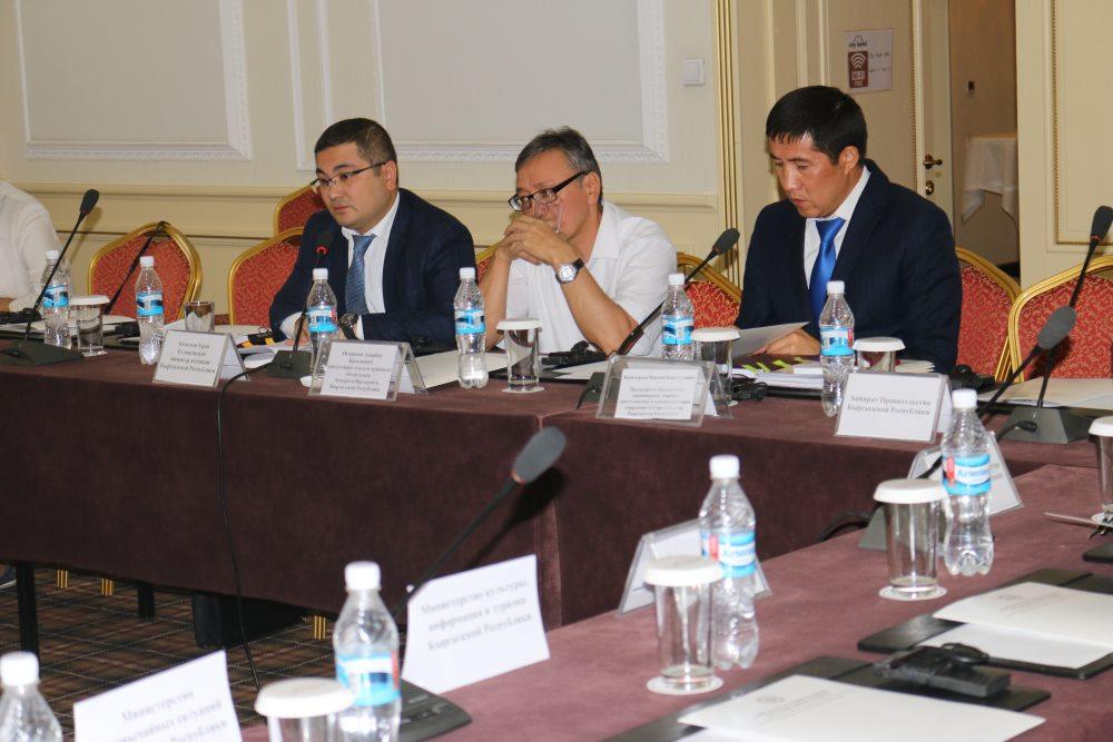 Cостоялся круглый стол, посвященный общественному обсуждению проекта конституционного Закона Кыргызской Республики «О гражданстве»