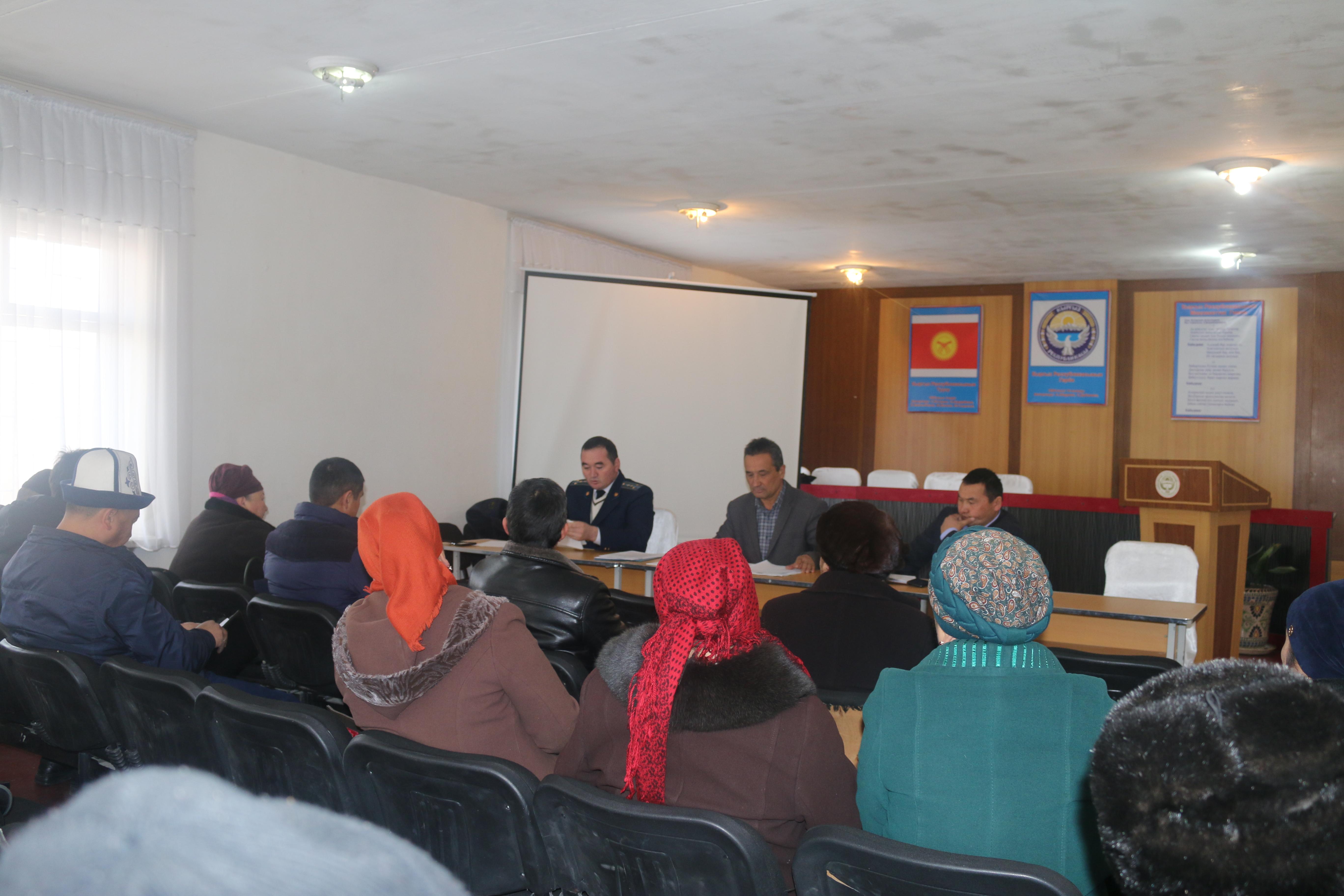 Управление юстиции Баткенской области провело встречу с сотрудниками айыльных округов Баткенского района