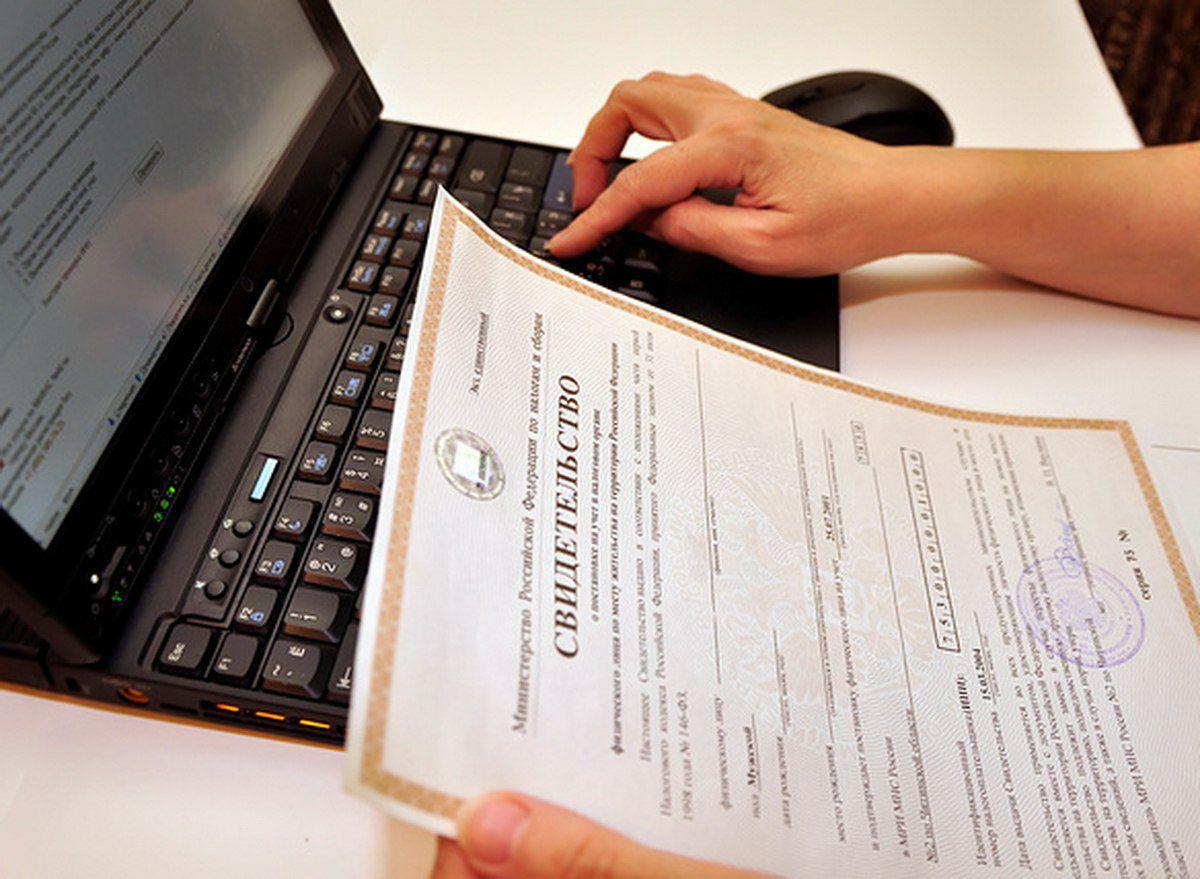 2020-жылдын 27-июлунан тартып КРЮМнин юридикалык жактарды жана күрөөлөрдү каттоо башкармалагы жана Чүй-Бишкек юстиция башкармалыгы тарабынан көрсөтүлүүчү кызматтар кайрадан улантылат