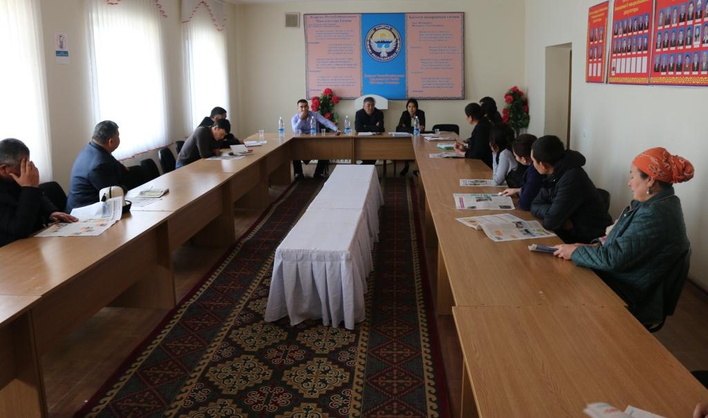 В городе Баткен прошла встреча сотрудников Управления юстиции Баткенской области с председателем и сотрудниками аппарата Баткенского городского кенеша