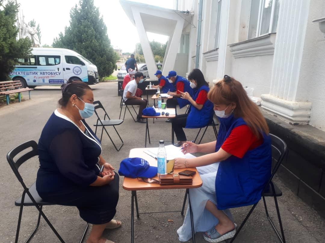 148 граждан Кара-Суйского района получили правовую помощь