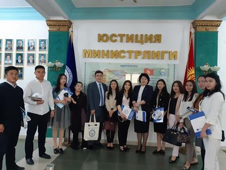 В Министерстве юстиции прошел День открытых дверей для студентов-выпускников ВУЗов