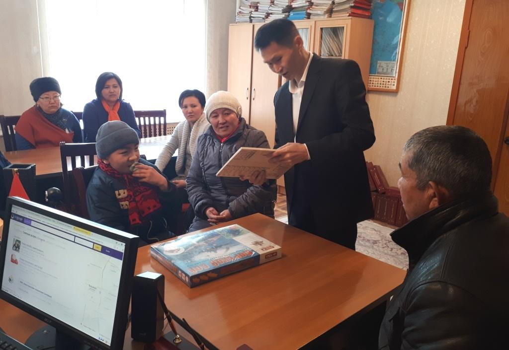 Управление юстиции Нарынской области оказало поддержку лицам с ограниченными возможностями здоровья