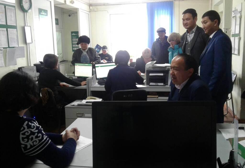 Ысык-Көл облусунун банк системасынын кызматкерлери юстиция органдарынын негизги багыттары жөнүндө маалымат алышты