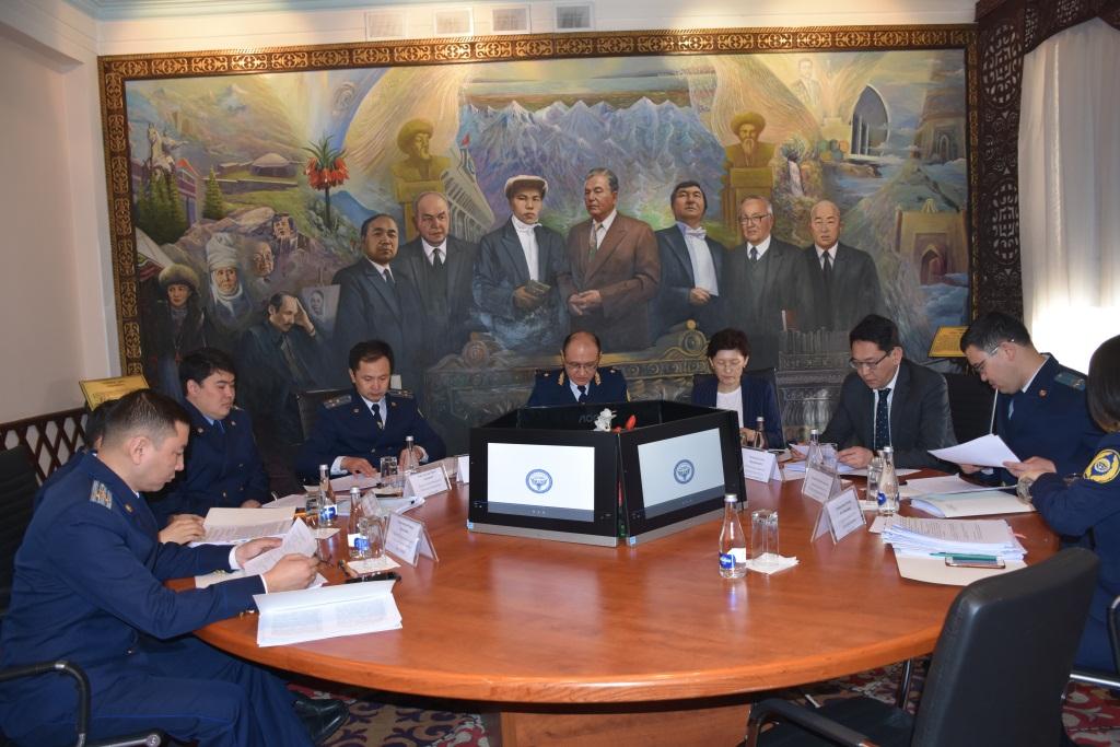 Коллегией Министерства юстиции намечены приоритетные планы на 2020 год