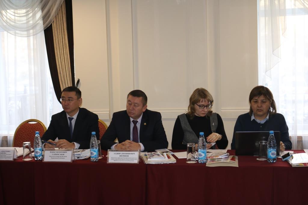 В Бишкеке состоялся семинар для представителей СМИ Кыргызской Республики по вопросам продвижения Целей устойчивого развития и подготовке проекта Национального добровольного обзора (НДО -2020)