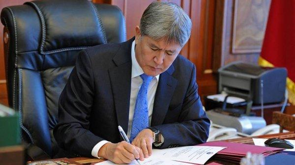 Внесены изменения в Закон «О придании особого статуса отдельным приграничным территориям Кыргызской Республики и их развитии»