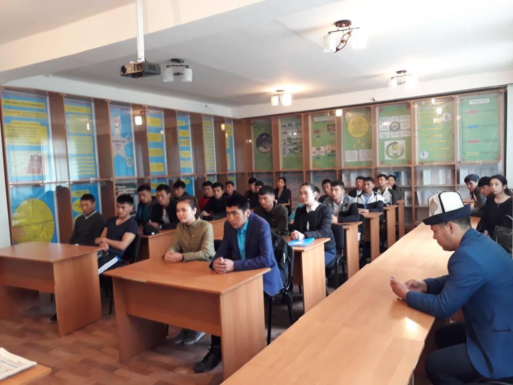 Управление юстиции Ошской области и города Ош начал реализацию акции