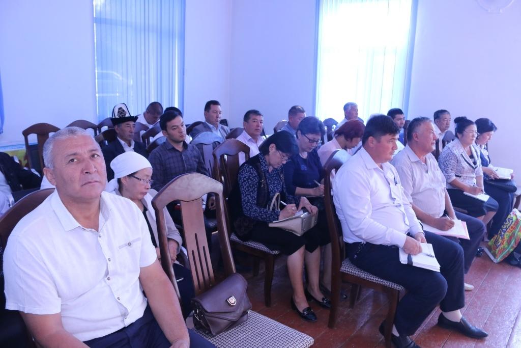 В Аксыйском районе Джалал-Абадской области прошел семинар для работников органов местного самоуправления