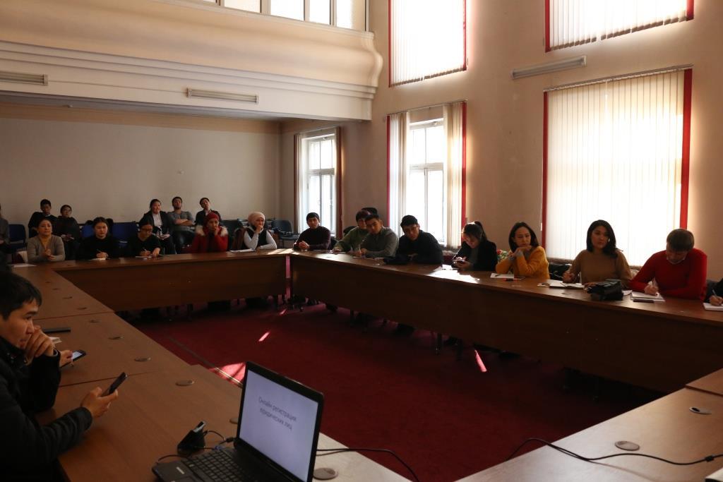 «Юридикалык жактарды онлайн каттоо» системасы тесттик режимде ишке киргизилди