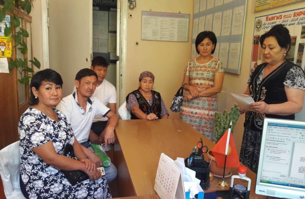 Государственные нотариусы Баткенской и Джалал-Абадской областей проводят работу по повышению уровня доверия населения к органам юстиции