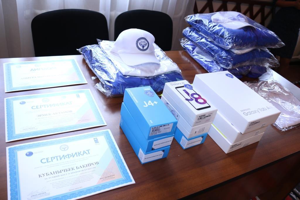Награждение победителей по Правовой пропаганде 12.04.2019г.