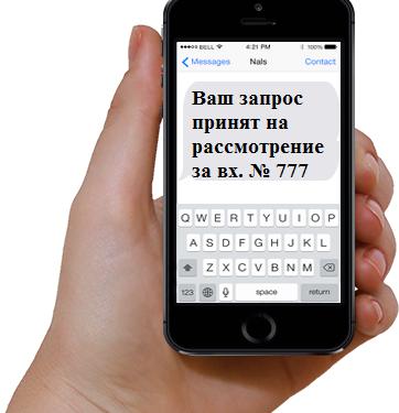 iphone-hand